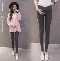 2020孕婦legging 低腰舒適彈力孕婦打底褲