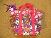 清倉價--Grand Ground 紫熊貓系列 保暖保冷保溫手挽袋