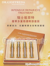 Dr Gioffreda - Intensive Repair Eye Treatment Set 奢華多重修護眼部療程套裝