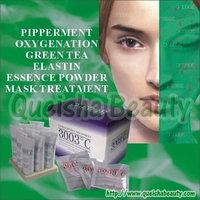 3003°C Q10多糖體活膚精華葉緑素氧氣面膜粉 盒裝 - 9次療程