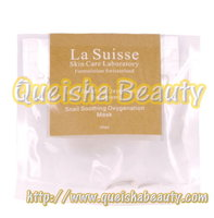 La Suisse蝸牛修復氧氣面膜 Snail Soothing Oxygenation Mask - 10包