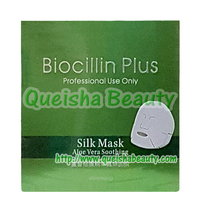 Biocillin Plus 蘆薈修護精華蠶絲面膜 - 6片盒裝
