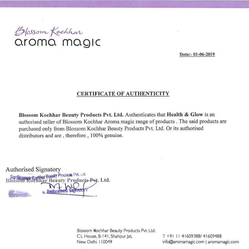 Aroma Magic Foot Cream 50gm