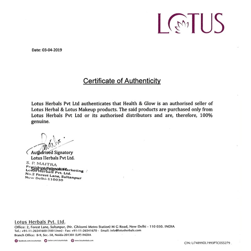 LOTUS Natural Kajal 4gm