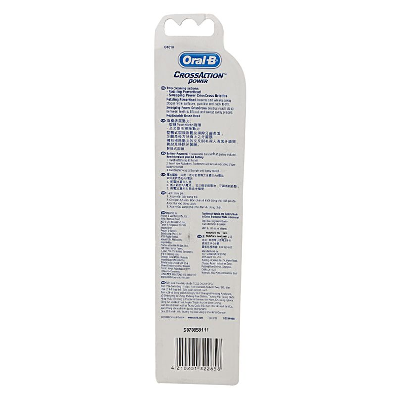 Oral-B Power Cros Action Soft Toothbrush
