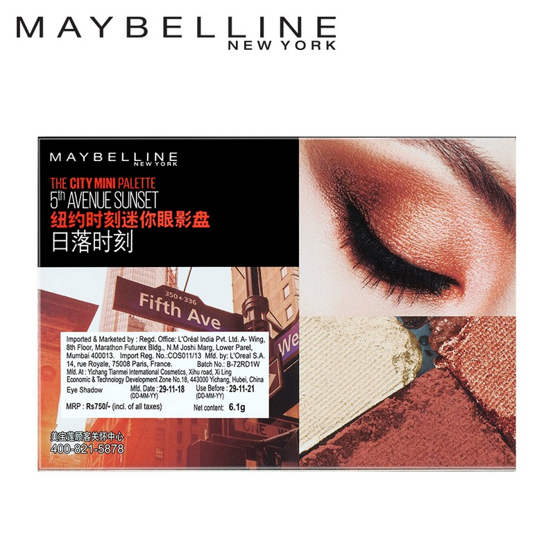 Maybelline New York Makeup The City Mini Eyeshadow Palette 5th Avenue Sunset