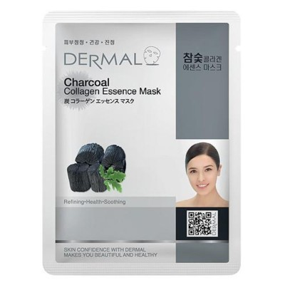 Buy Sheet Masks products online at best prices in India