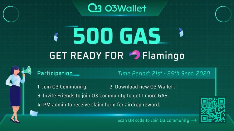 500GAS Airdrop O3 Wallet