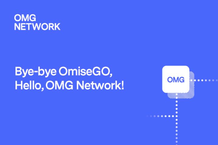 """""""Bye-bye OmiseGO, hello OMG Network"""" poster"""