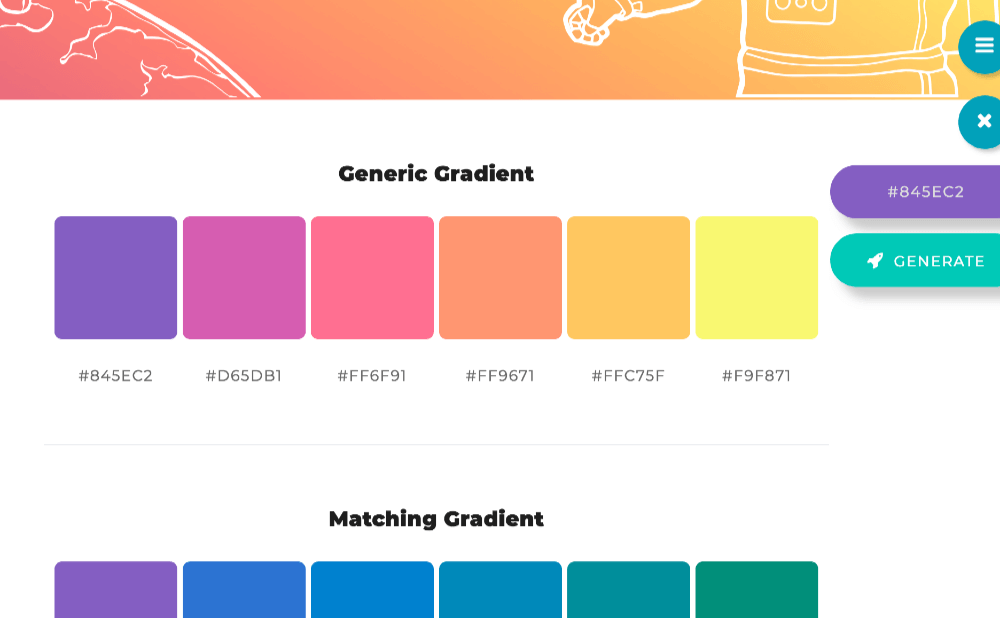 無料で使える配色パターンジェネレータ ColorSpace