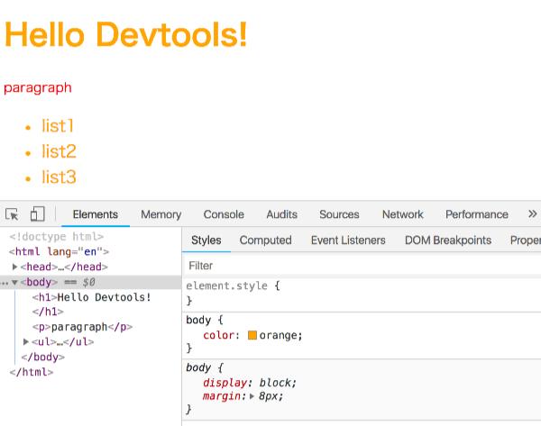 Devtoolsを使ったCSSスタイルの編集と保存方法1