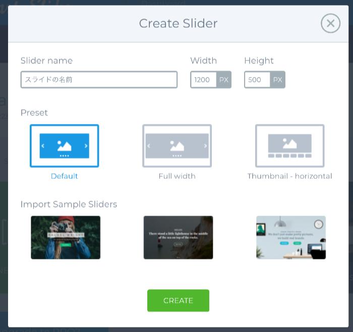 SmartSlider3を使ったスライドの作り方 新しいスライドを作る2