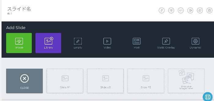 SmartSlider3を使ったスライドの作り方 スライドの設定で簡単なカスタマイズを行う
