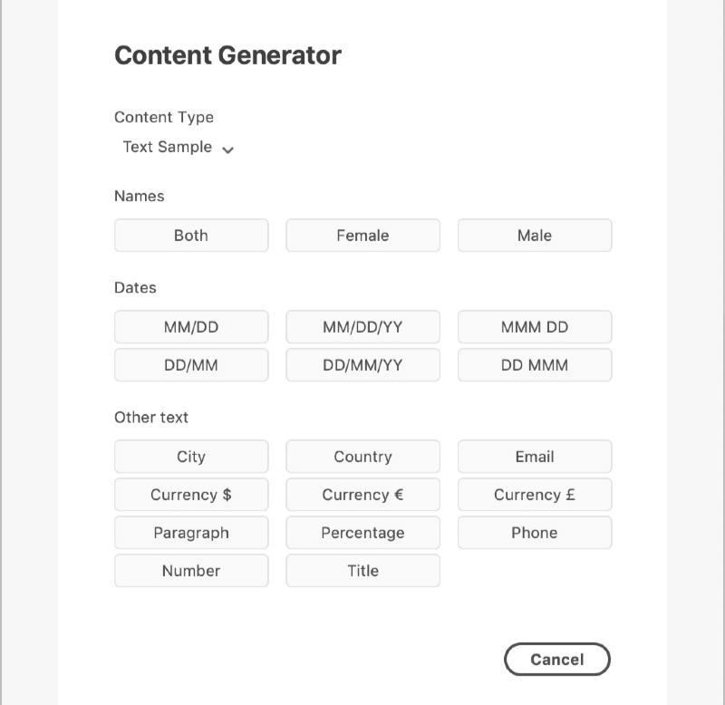 XDでおすすめのプラグイン ContentGenerator