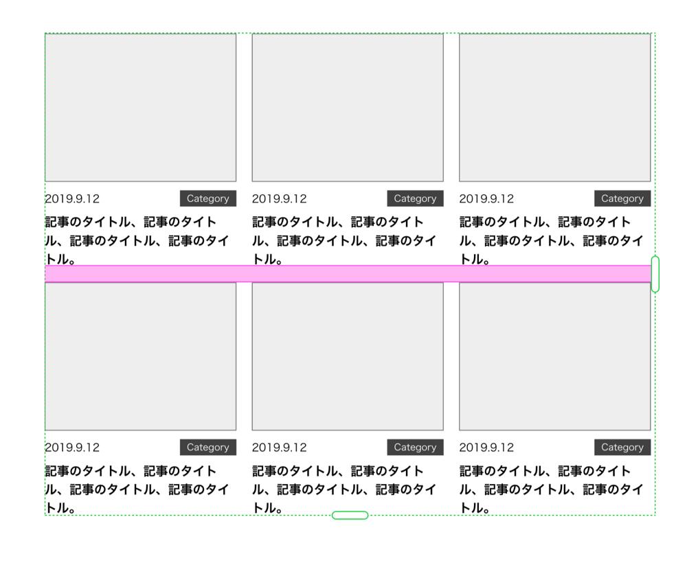 XDでできること コンテンツ間隔(縦横)の一括調整