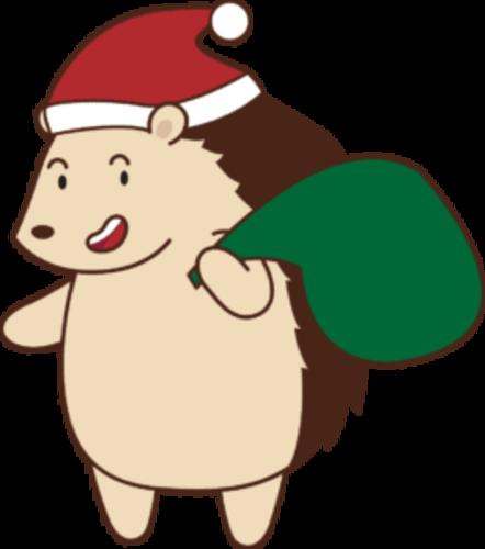 Hubert's Holiday Program