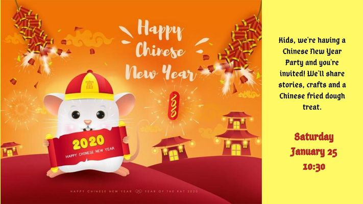 Happy Chinese New Year Party