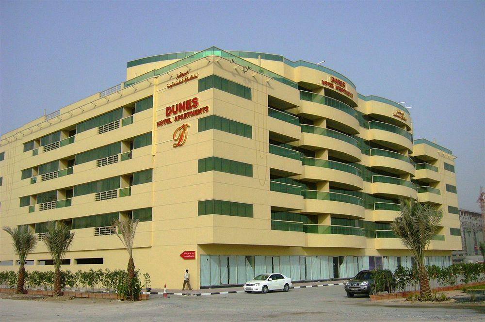 Dunes Apartments Muhaisnah Dubai United Arab Emirates 0