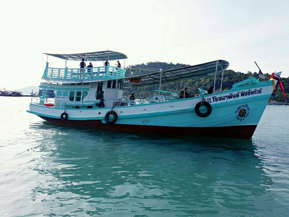 Koh Chang Fishing Tour