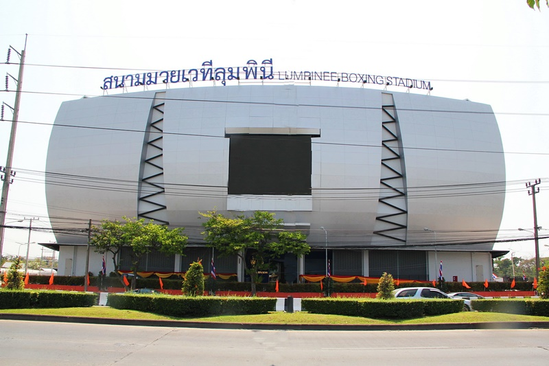 Thai Boxing at Lumpinee Stadium (Ramintra)