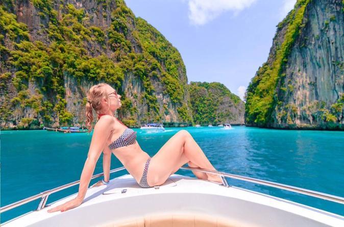 ทัวร์เกาะพีพี พิเศษ 6 เกาะ