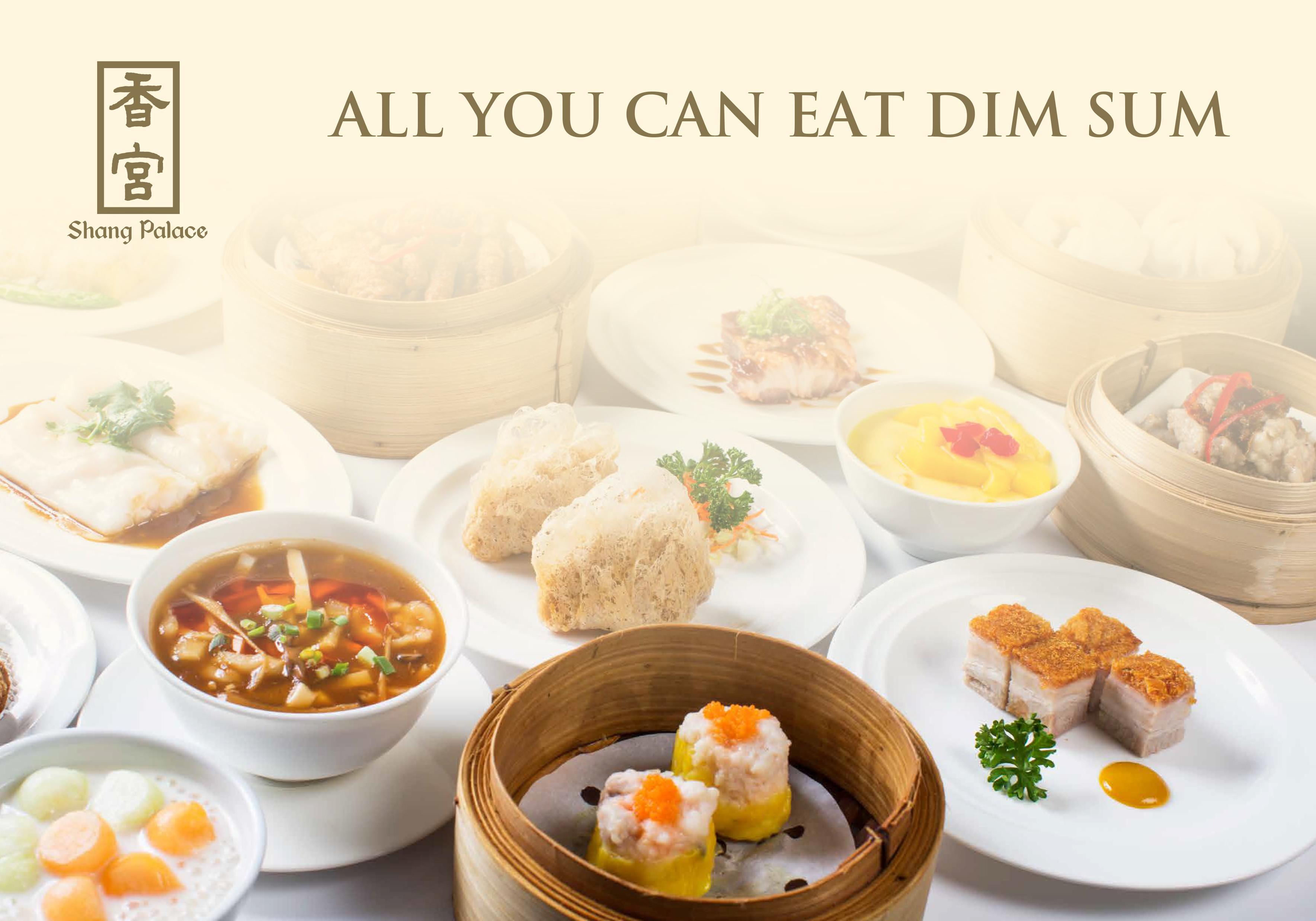 Dim Sum Buffet at Shang Palace Restaurant, Shangri-La Hotel Bangkok