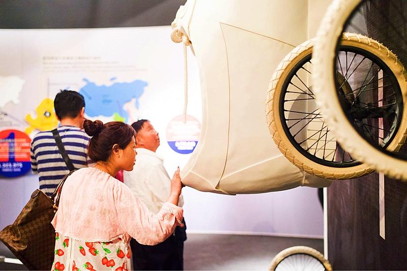 พิพิธภัณฑ์ยางพารา พัทยา - ดินแดนยางพารา