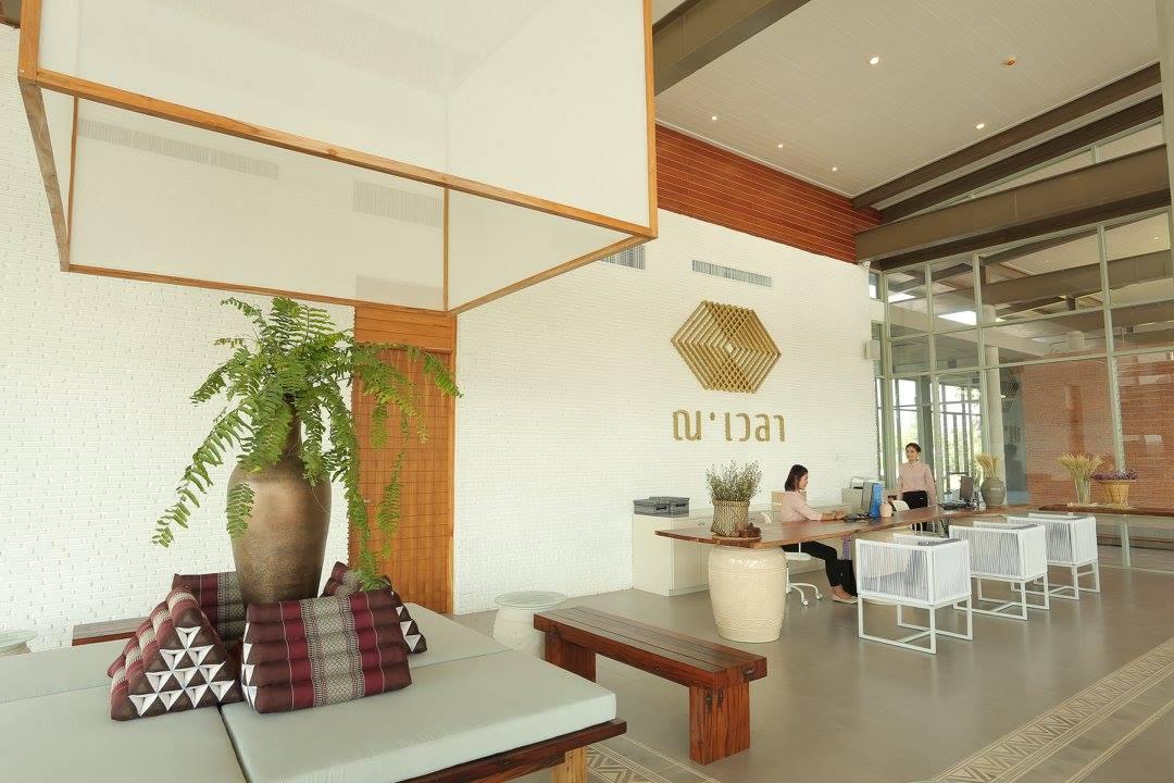 Navela Hotel and Banquets