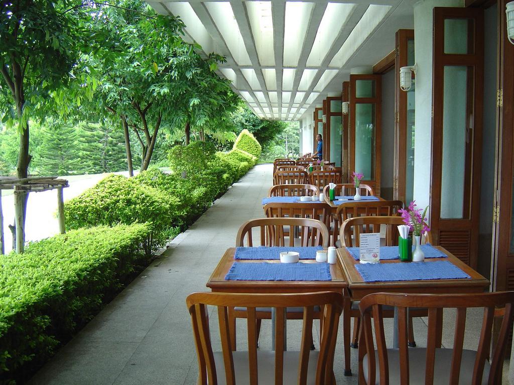 The Royal Chiang Mai Golf Resort