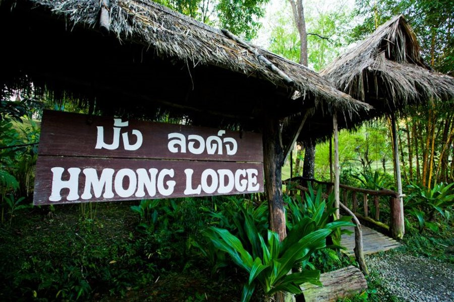 Hmong Hilltribe Lodge Resort Chiang Mai