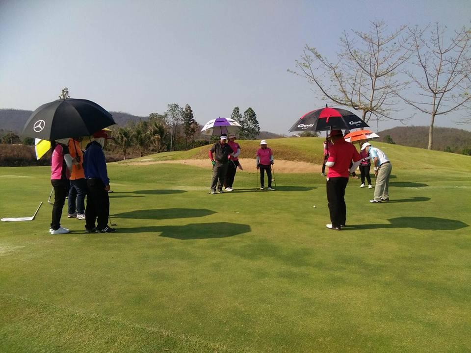 Artitaya Chiang Mai Golf & Resort