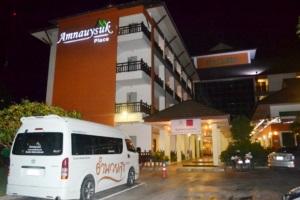Amnauysuk Hotel Khon Kaen