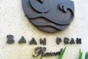 Baan Pran Resort  Prachuap Khiri Khan
