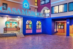 โรงแรมคาซ่า มาร็อค เชียงใหม่ บาย อันดาคูรา
