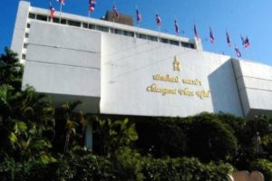 Chiang Mai Plaza Hotel and Convention Center
