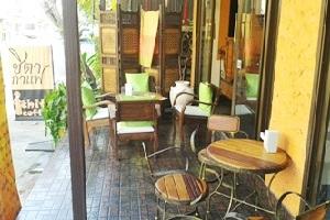 Chita Coffee & Guest House Lampang