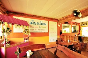 Duanlom Resort Ratchaburi