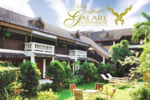 Galare Guesthouse Chiang Mai