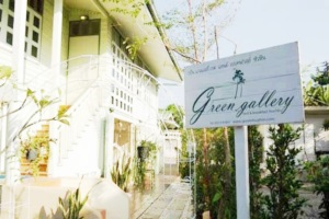 Green Gallery Bed and Breakfast Hua Hin