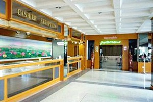 Hat Yai Green View Hotel