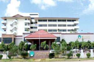 J.P. Emerald Hotel Yasothon