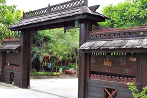 Khum Bang Kaew Resort Samutprakarn