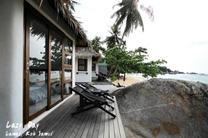 Lazy Days Samui Beach Resort
