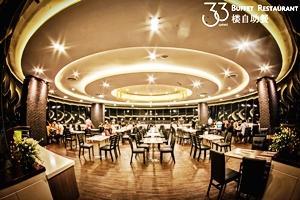 Lee Gardens Plaza Hotel Hat Yai