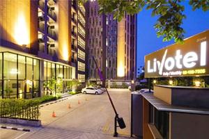 Livotel Hotel Lat Phrao
