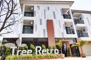 Tree Retro Chiang Mai @Wiangping