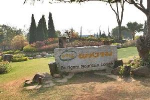 Baan Pa Ngam Mountain Lodge and Adventure Town Prachinburi