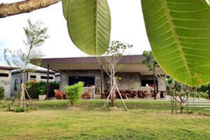 Phu Keb Phun Hotel