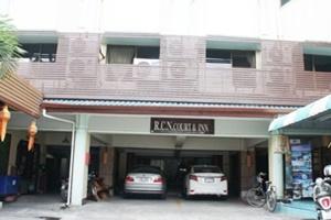 RCN Court & Inn Chiang Mai