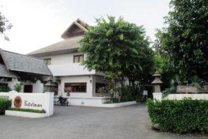 Rimping Village Chiang Mai